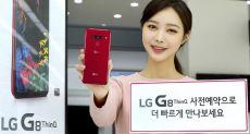 Старт предзаказов на LG G8 ThinQ. Цена флагмана