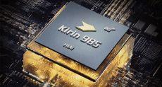 Kirin 985 против Kirin 980: какой процессор производительнее