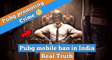 Лимит или арест. Дилемма для игроков PUBG в Индии.