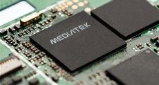 MediaTek отчитался за 4 квартал прошлого года