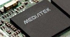 Поставки чипов MediaTek могут упасть на 40% в 2017 году