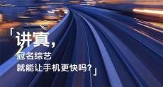 Официально: 23 августа состоится презентация Blue Charm Note 6 (Meizu M6 Note)