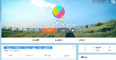 У Meizu есть ответ на вопрос Xiaomi, со своим Redmi 2
