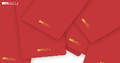 Что же нам представит Meizu 19 января?