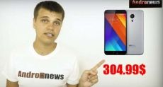 Meizu MX5 на Aliexpress по 305$. До окончания акции осталось 1.5 дня