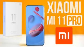 Xiaomi Mi 11 Pro готовит сюрприз. iPhone SE 3 уже на подходе. Samsung выпустили роботов