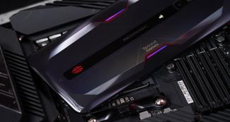 Nubia Red Magic 6S предложит еще больше мощности