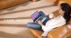 Другие дебютанты презентации Redmi: умный спикер, роутер и ультрабук RedmiBook 13