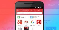 Браузер Opera для Android получит киллер-фичу своего старшего собрата