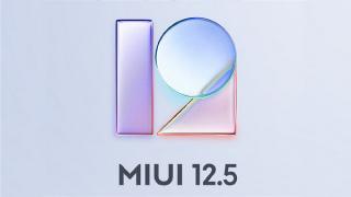 MIUI 12.5: какие смартфоны получат новую прошивку