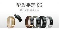 Фитнес-браслет Huawei TalkBand B3 поступил в продажу по цене $154