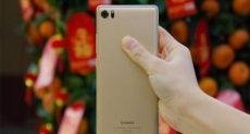 Gionee S8: новое фото показывает цельнометаллический корпус, оригинальное размещение антенн и измененный логотип