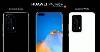 Huawei P40 Pro Plus наконец-то пришёл в Европу. Когда покупать?