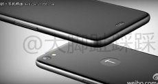 Smartisan T3 на базе Snapdragon 820 и 6 Гб ОЗУ представят в августе