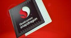 Qualcomm тестирует две версии Snapdragon 821 или  Snapdragon 823