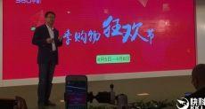 Qiku F4 в конфигурации 3+32 Гб поступит в продажу в Китае 7 апреля по цене $123