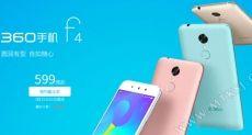Первый раунд продаж Qiku F4 состоится в Китае завтра