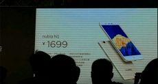 Представлен Nubia N1 с аккумулятором на 5000 мАч, процессором Helio P10, памятью 3+64 Гб и ценой $255