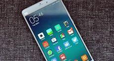 Xiaomi готовится анонсировать флагманский продукт в июле