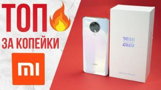 Обзор Redmi K30 Ultra! Неужели Poco F2 Pro больше не нужен?