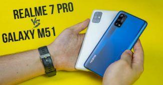 Сравнительный тест Realme 7 Pro и Samsung Galaxy M51