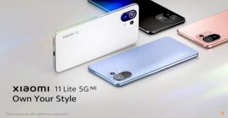 Анонс Xiaomi 11 Lite 5G NE: тонкий, звонкий и с эффектом дежавю
