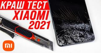 Краш-тест смартфона Xiaomi с Gorilla Glass Victus: царапаем и роняем