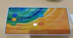 Фото Huawei MediaPad Pro: премиальный планшет для больших дел