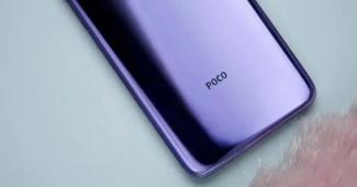 MIUI 12.5: список смартфонов Poco, которые получат прошивку