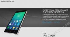 Lenovo Vibe P1m с аккумулятором 4000 мАч поступил в продажу в Индии по цене $118