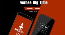Июльские акции от Vernee: распродажи Thor и Apollo Lite, купоны и розыгрыши смартфонов
