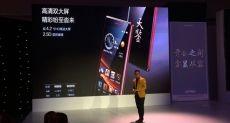 Gionee W909: раскладной телефон с процессором Helio P10 и ценником $615 представлен официально