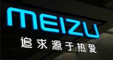 Выход Meizu 17 в апреле подтвержден
