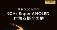 Скоро выйдет Realme X50 Pro с набором флагманских характеристик