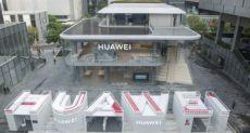 США готовится наказывать несговорчивых за «дружбу» с Huawei