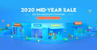 Большая летняя распродажа от Gearbest. Скидки до 50%
