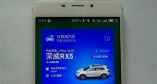 Meizu M1 Elite (M1E, Blue Charm Elite) позволит дистанционно управлять автомобилем и будет стоить как Xiaomi Redmi Pro