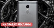 Купи Xiaomi Redmi Note 4X со скидкой $40 в Tomtop