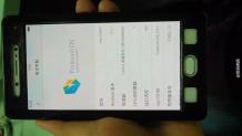 Vivo X7: в сеть выложили фото лицевой панели селфи-смартфона