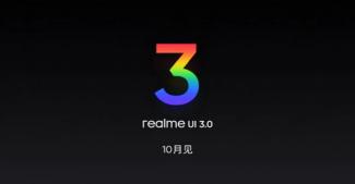 Названо время выхода Realme UI 3.0 на базе Android 12