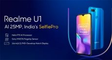 Анонс Realme U1: чип Helio P70, фронталка на 25 Мп и цена от $170
