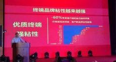 Составлен рейтинг продаж смартфонов по брендам