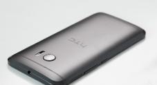 HTC Desire 10 может стать более доступной версией HTC 10