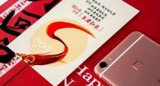 Vivo Xplay 5S с процессором Snapdragon 820 может быть представлен уже в феврале