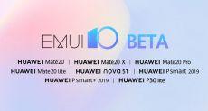 Бета-версия EMUI 10 Global доступна для 8 смартфонов Huawei