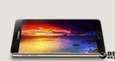 Samsung Galaxy A9 (SM-A9100) с 4 Гб оперативки, аккумулятором на 5000 мАч и камерой на 16 Мп оценили на $46,5 дороже базовой версии