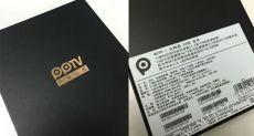 PPTV Mipo M1 с процессором Helio P10 и аккумулятором на 5000 мАч будет продаваться по $198