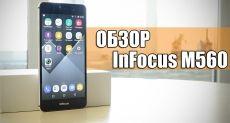 Infocus M560 (V5 i808): видеообзор недорого смартфона для максималистов
