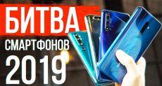 Сравнительный тест камер Xiaomi Mi Note 10, Oppo Reno 2, Samsung Galaxy A80 и Huawei Nova 5T