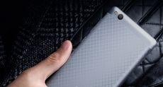 Названа дата презентации Xiaomi Redmi 3